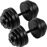 MOVIT® Kurzhantel 2er Set, Varianten 20kg, 30kg, 40kg, Stangen gerändelt mit Sternverschlüssen -