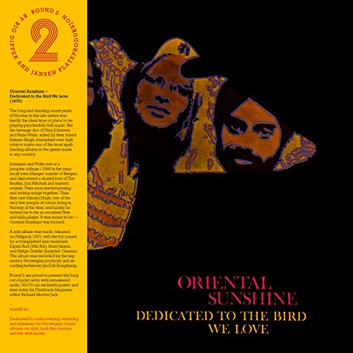 Dedicated To The Bird We Love [Vinyl LP]