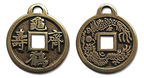Unbekannt Amulett Anhänger Alte Symbole Chinesische Glücksmünze Maße : 2,5 cm (Durchmesser) (cm) (Chinesische Münze Alte)
