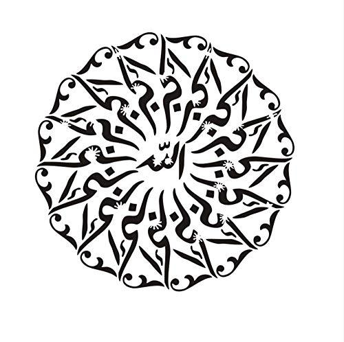 3D-Wand-Aufkleberwandaufkleber Islamischen Muslimischen Modernen Koran Kalligraphie Vinyl Pvc Abnehmbare Decor Home Decoration 59 * 59 Cm
