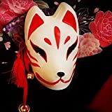 Fox simple Mask Cosplay goods fox transformation (japan import)