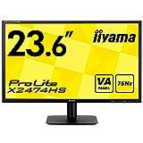 """iiyama Prolite X2474HS-B1 23.6"""" Full HD LED Plat Noir écran Plat de PC - Écrans Plats de PC (59,9 cm (23.6""""), 1920 x 1080 Pixels, Full HD, LED, 4 ms, Noir)"""