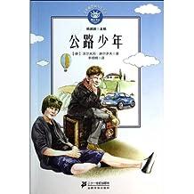 Tschick (Chinesisch)