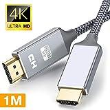 HDMI Kabel 4K 1m, Snowkids HDMI High Speed 2.0 Kabel 60Hz mit 18Gbit/s 4K HDR zukunftssicheres TV-Kabel unterstützt 2160p Video bei Ethernet ARC-fähig kurz,3D Xbox PS3,...
