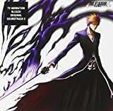 Songtexte von Shiro Sagisu - BLEACH ORIGINAL SOUNDTRACK 2