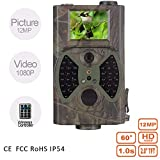 SSCJ Hinterkamera 12MP 1080P, Tvird Wildlife-Kamera Keine Nachtsicht-Bewegungsaktivierung aktiviert 0.3S Trigger-Geschwindigkeit 36PCS LED für Wildlife Monitoring