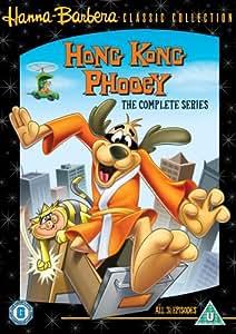 Hong Kong Phooey - Complete Box Set [DVD] [2007]