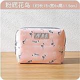 Wmshpeds Home cute portable cosmetic bag mini female cosmetic bag small cosmetic skin care products storage bag 2 Pack