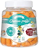 #6: Chipmonk Quinoa Puffs, Roasted French Cheese, Pet Jar 90gm, Veg, Gluten free(Masala, tomato, cheese), Healthy snacks, Protien, fiber rich (Roasted French Cheese)