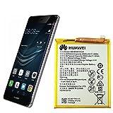 Huawei–hb366481ecw–2900mAh Akku für Das Huawei P10Lite, P9, P9Lite, P9Lite 2017, P8Lite 2017, Honor 8und Ehre 5C