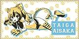 Toradora-Asciugamano, colore: taiga da bagno/da spiaggia ufficiale ge58517 Anime