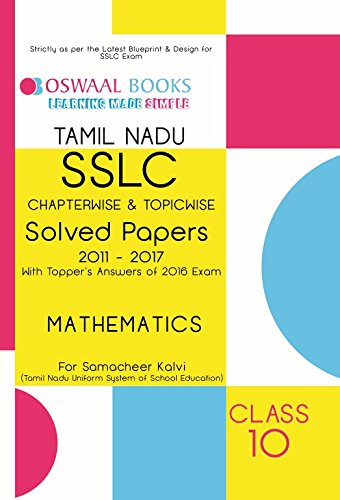 Oswaal Tamil Nadu SSLC Question Bank with complete solution For Samacheer Kalvi Class 10th Mathematics