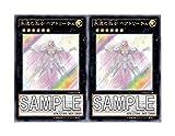 Yu-Gi-Oh eternal lady Beatrice (Ultra Rare) VJMP-JP108 V jump Appendix 2 pieces set by Yu-Gi-Oh!