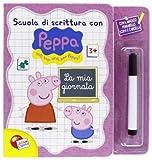 Scuola di scrittura con Peppa : La mia giornata