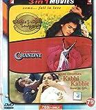 Dilwale Dulhaniya Le Jayenge/Chandni/Kab...