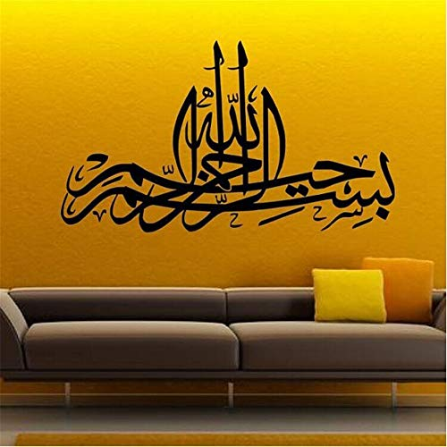Arabische Kalligraphie Wandtattoo Islam Aufkleber Vinyl Wandtattoo Muslim Wandkunst Wandaufkleber Wohnzimmer Dekoration gelb 57x100 cm