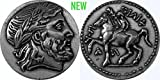 ZEUS, King of the Gods Coin, Ruler of Mt. Olympus, Version 2, (#86-S) 359-336 B.C., 25 mm, 6 g (Size of US Quarter)
