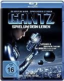 Gantz - Spiel um dein Leben (2-Disc Special Edition) [Blu-ray]