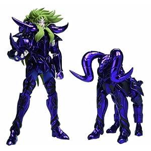 Bandai–Caballeros del Zodiaco 32928t2–Figura de Shion de Aries