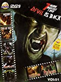 7 HORROR MOVIES IN 1 DVD (VOL.51) BHOOKH...