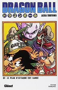 Dragon Ball Nouvelle édition Tome 37