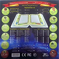 The QURAN Read Pen With 8GB Memory Big Size QURAN Book (Multiple Translations)
