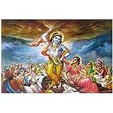 Shri Krishna Lift Govardhan Parvat Poster For Room | Krishna Poster | Janmashtami Poster | Festival Poster | Religious Poster