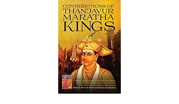 Image result for Thanjavur Kings Book