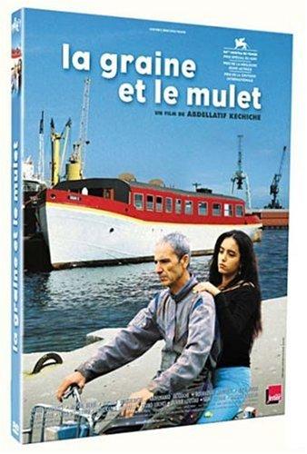 """<a href=""""/node/59870"""">La graine et le mulet</a>"""