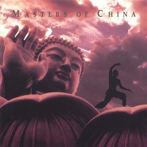 Masters of China by Huang Jincheng & Chan Hung Hua (1995-08-02) (Sky 2 China)