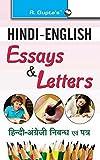 Hindi English Essays & Letters