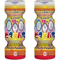 NPG Japanese Toy Pitapara two pack preisvergleich bei billige-tabletten.eu