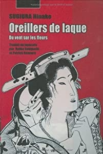 Oreillers de Laque Edition simple Tome 1