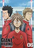 Giant Killing 06 [Alemania] [DVD]