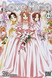 Love Hina Nouvelle édition Tome 14