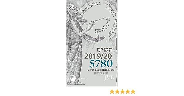 jüdisches jahr