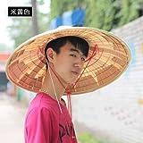 GAOQIANGFENG Bambus hüte Sommer hat Sich entlang des mit Palmen Kommissionierung Männer Angeln Cap Mütze Sonnenhut, F, cremefarbenen