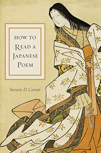 How to Read a Japanese Poem (English Edition)