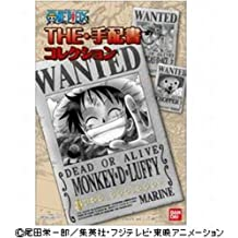 (Goods) One Piece THE Wanted collection (japan import)