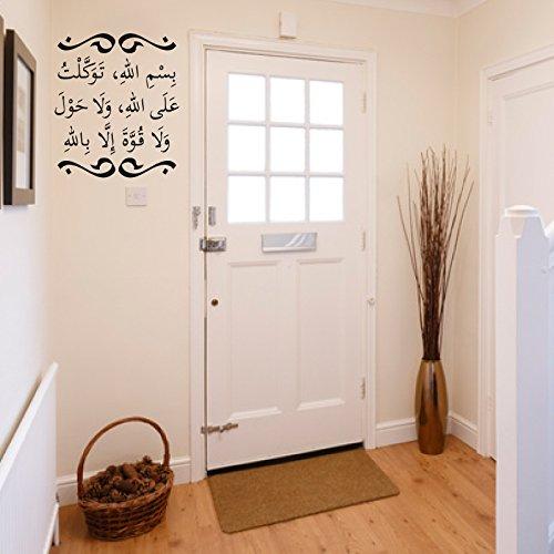 A7010 | Meccastyle | Islamische Wandtattoos | Dua beim verlassen des Heimes- M - 50cm x 55cm- 03. Weiß