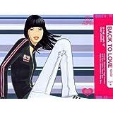 Back to Love Vol. 03.02 (Doppel-CD)
