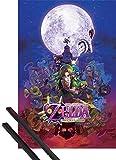 1art1 Poster + Hanger: The Legend of Zelda Poster (91x61 cm) Majora's Mask Inklusive EIN Paar Posterleisten, Schwarz