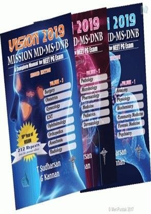 Vision 2019 Mission MD-MS-DNB 3Vols 2nd/2018
