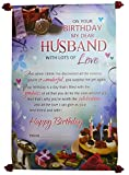 #9: Birthday Day Gifts For My Dear Husband