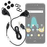 Duragadget Ecouteurs sport Bluetooth pour Wiko Upulse et Upulse Lite/Wim et Wim Lite Smartphones - kit mains-libres intégré