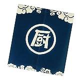 F Fityle Japanische Türvorhang Balkonvorhang Tapisserie Vorhang für Eingang Balkon Küche - NO.1