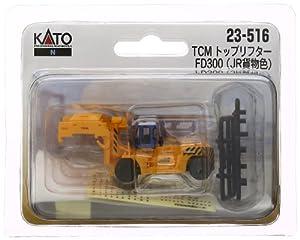 Kato - Vehículo para modelismo ferroviario N escala 1:148 (23-516)