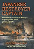 Front cover for the book Japanese Destroyer Captain by Tameichi Hara