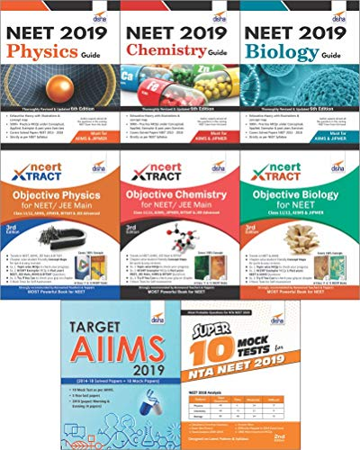 NTA NEET/ AIIMS MEGA Success Pack for Medical Entrance Exams (set of 7 books)