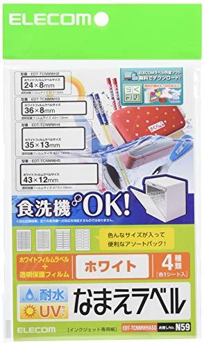 ELECOM Inkjet bedruckbar Name Label Spülmaschinenfest uv-cut 85Blatt 4Sorten sortiert [weiß] edt-tcnmwhaso (Japan Import)